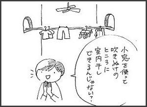 kamakura-monohoshi01.jpg