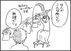 kamakura-monohoshi03.jpg