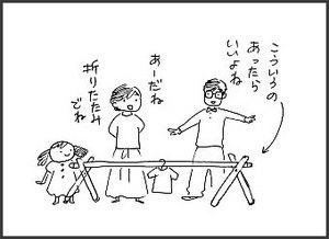 kamakura-monohoshi04.jpg