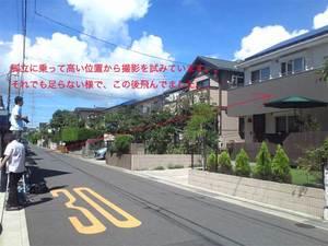 yokosukashi-hairand-w-shuzai.jpg