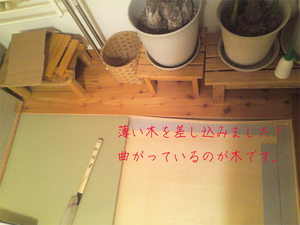 yokosuka-manshonriform-mente-u3.jpg