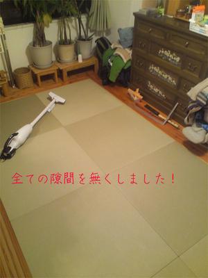 yokosuka-manshonriform-mente-u4.jpg
