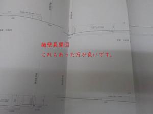 kamakurashi-tunishi-toti-t3.jpg