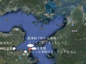 ooita-sekisaba-turi2.jpg