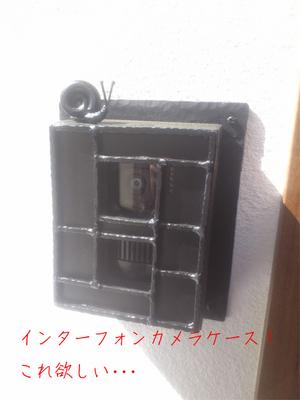 kamakura-jyoumyouji-Cozy-Nest-shuzai6.jpg