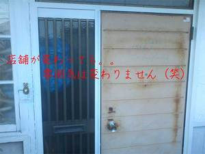 yokohamashi-asaihiku-m-ceilingfan4.jpg
