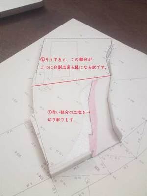 yokosukashi-nagasawa-tadashii-shikitibunkatu2.jpg