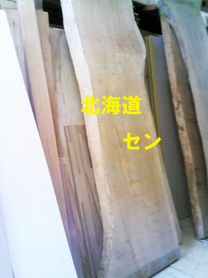 horizataku-mukuita2.jpg