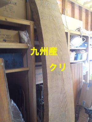 horizataku-mukuita3.jpg