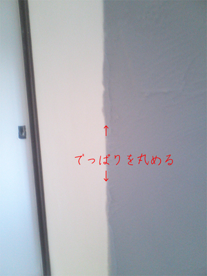 yokosukashi-tukuihama-keisoudo-check-a2.jpg
