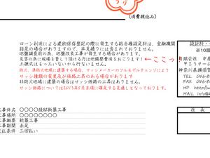 nakao-jichinsai-kimegoto.jpg