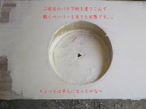 ceilingfan-koubaitenjyou8.jpg