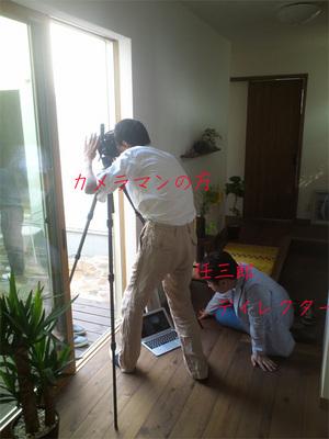 yokohamashi-kounanku-kounandai-n-shuzai.jpg