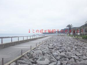 yurakunosato.jpg