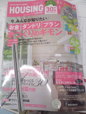 yokosukashi-Housing-keisai.jpg