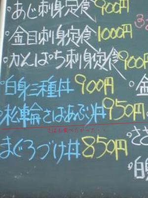 zushi-kaigan-shokudou6.jpg