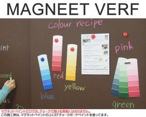 shounan-magnet_01.jpg