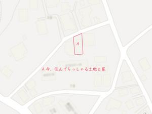 yokosukashi-tukui-tochi-ishi.jpg