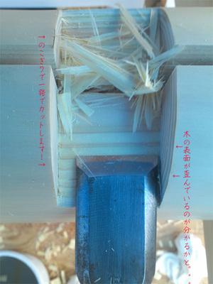 yokohamashi-kanazawaku-wahuu-hisasi-zousaku12.jpg