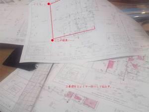 yokosukashi-manshon-riform.jpg