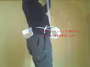 yokosukashi-nagasawa-keisoudo-seshunuri-seshusekou-hokou2.jpg