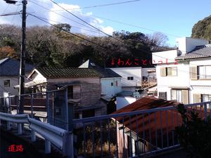 miurashi-sakaemachi-ohikiwatashi-w.jpg