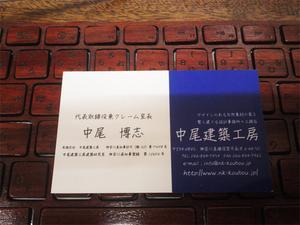 zushishi-zushi-sinchiku-ikkodate-chuumon-jyuutaku-k-jyoutou3.jpg