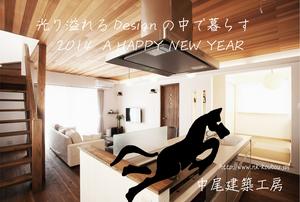 2014-nakao-arc-nengajyou.jpg