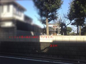 huzisawashi-tochi-sagashi-osusumeshinai.jpg