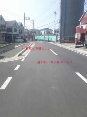 miurashi-misaki-koaziro-tochi-bunjyou.jpg