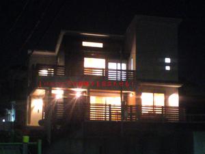 yokosukashi-nagasawa-shoumei-keikaku-k.jpg
