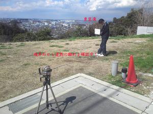 yokosukashi-ootsu-shikichi-chousa.jpg