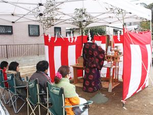 yokosukashi-tukui-jichinsai-a.jpg