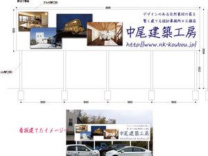 jimusho-kanban.jpg