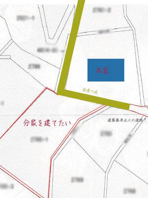 kanazawaku-kamariyahigasi-chouseikuiki-iewotateru2.jpg