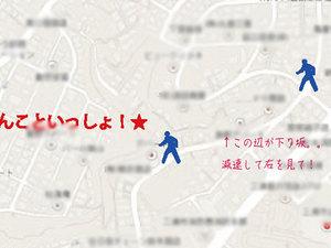 miurashi-sakaemachi-chuui.jpg