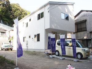 miurashi-sakaemachi-w-ibent.jpg