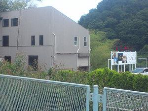 nakao-kenchikukoubou-kanban.jpg
