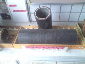 suidou-kyuusui-roukyuuka2.jpg