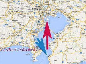 yokosuka-toubu-gyokyou2.jpg