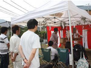 hayama-isshiki-o-jichinsai.jpg