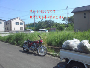miurashi-hassei-shimomiyada-a-shikichi-chousa.jpg