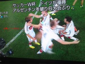 fifa-worldcup-2014.jpg