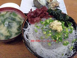 gourmet-kanagawa-shounan.jpg