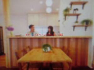 yokosukashi-nagasawa-k-chuumon-jyuutaku-shuzai-keisai.jpg