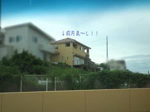 miurashi-mutzuai-t-annai.jpg