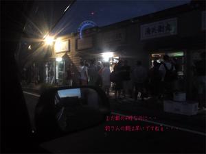 sagamiwan-kihada-maguro-turi.jpg