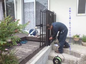 yokohamashi-kounanku-kounandai-k-wroughtIron-handmade-1.jpg