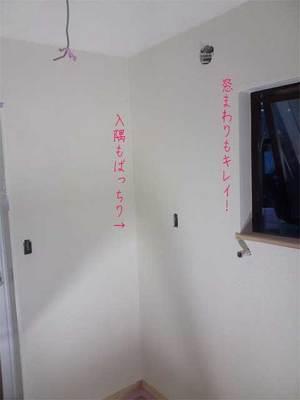 hayama-isshiki-soramado-o-kyokunuri3.jpg
