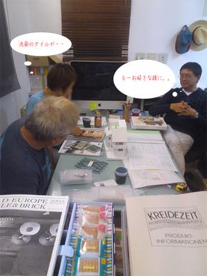 hayamamachi-horiuchi-m-chakkoumae-plan5.jpg